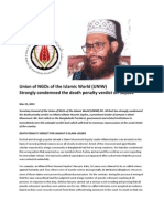 Union of NGOs of the Islamic World (UNIW)  Strongly condemned the death penalty verdict on Saydee