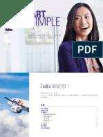 FDX serviceguide.pdf