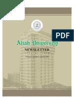 Azad Aliah university
