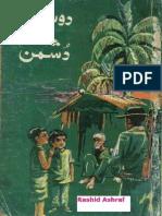 Dost Ya Dushman-Riaz Javed-Feroz Sons-1974