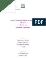 Literary Translation Difficulties