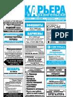 12_13  kariera.pdf