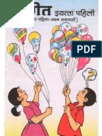 1 Marathi Maths Part 1