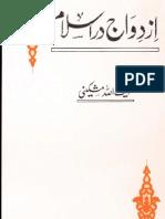 Azdawaj dar Islam