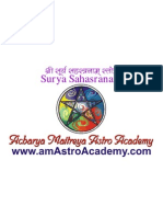 Surya Sahasranama (1)