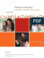 Chinese Parenting Guide - English