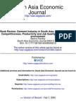 South Asia Economic Journal