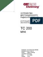 200_Mini