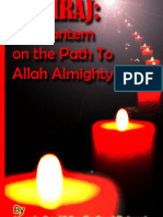 Al Siraj the Lantern on the Path to Allah Almighty - Husain Ibn Ali Ibn Sadiq Al Bahrani - XKP