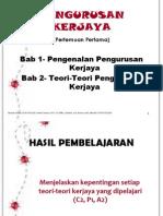 Pengurusan Kerjaya