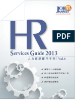 jobmarket_HRServiceGuide2013