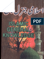 Islamic General Knowledge