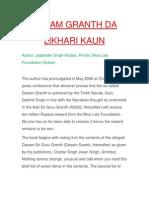 Dasam Granth Da Likhari Kaun_2
