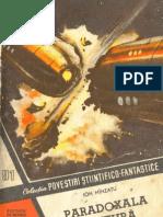 CPSF v091
