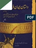 Dastan Iman Faroshon Ki ( Part 1)