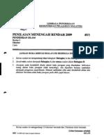 PMR 2009 Pendidikan Islam k1