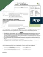 City-of-Santa-Clara--VFD-Rebate