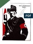 [Χρυσή Αυγή] - Νέα Ευρωπαϊκή Τάξις Η διακήρυξη της Βαρκελώνης-ΣΕΛ-00-05+20 [Watermarked] [Χρυσή Αυγή 1981]