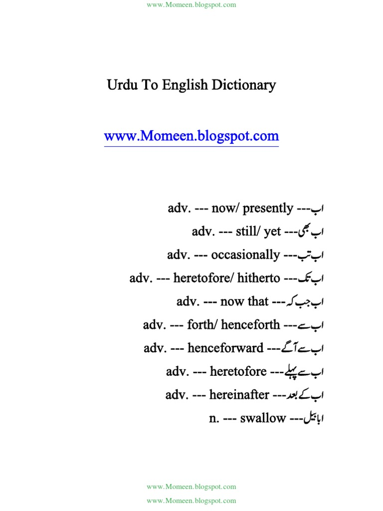 flirting quotes in spanish dictionary meaning urdu language