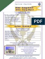 2012 10-20-21 Joti Jot P7 Gurta Gaddi P8 Janam Baba Budha Ji