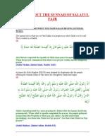 Sunnah Salah of Fajr