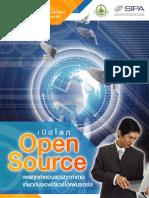 SIPA-DiscoverOpenSource-SuccessCase.pdf