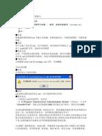 2011桥梁通专家答疑(一)