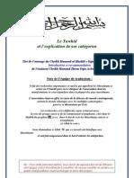 L'unicité ( At Tawhîd ) et sa codification .