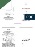 Imam Ahmed Raza Awr Madeena E Munawwara