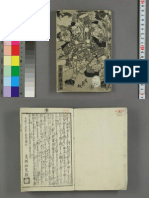 'Meishou Tekagami' 名将手鑑 (Examples of Distinguished Commanders) by Mizugaki Egao w Utagawa Kuniyoshi, 1841; 1冊