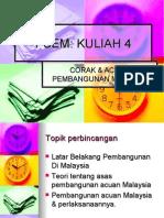 PSEMNOTA4