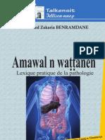 Amawal n Waṭṭanen - Lexique Pratique de la Pathologie - Mohamed Zakaria BENRAMDANE