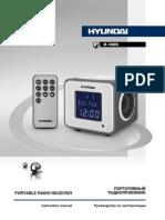 Upload Instructions Hyundai H-1625