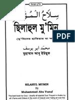 SilahulMumin-ToolsForBelievers-MuhammadAbuYusuf