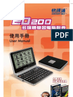 ED200 Eng Manual Translator