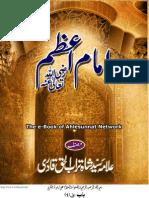 Imam'e Azam Abu-Hanifiah Nauman bin Thabit (Quddussurahul Aziz) [Urdu]