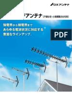 Catalog UHF Yagi DX