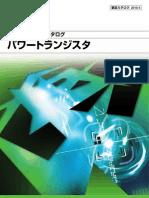 TPCP8L01