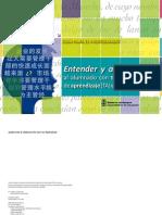 Guia_para_el_profesorado_ta.pdf