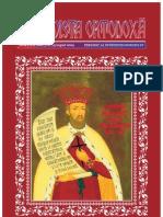 revista ortodoxa august2009
