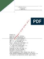 Rahukavach By Dr.Rupnathji ( Dr.Rupak Nath )