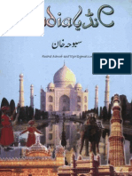 Old Books Sunday Bazar, Karachi-31 March 2013-Rashid Ashraf