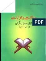 Sawalat wa Jawabat