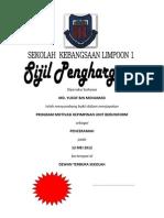 sijil 2013