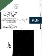Shaheed-e-Insaniat