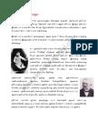 Hitler History in Tamil