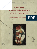 COSMIC CONSCIOUSNESS OF HUMANITY - PROBLEMS OF NEW COSMOGONY (V.P.Kaznacheev,. Л. V. Trofimov. )