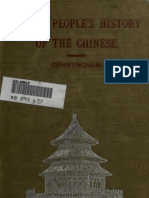 History of the Chinese_1896