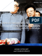 China-North Korea Dossier No. 2