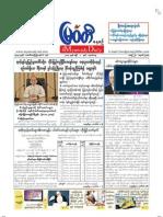 The Myawady Daily (1-4-2013)